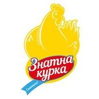Птахокомплекс Дніпровський